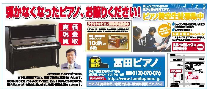版 電子 静岡 新聞